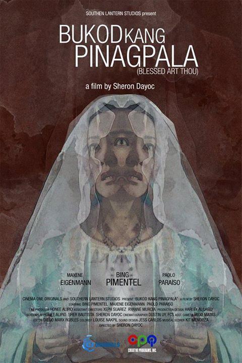 Poster Bukod Kang Pinagpala