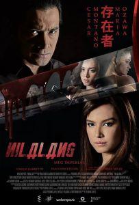 25 Nilalang Poster