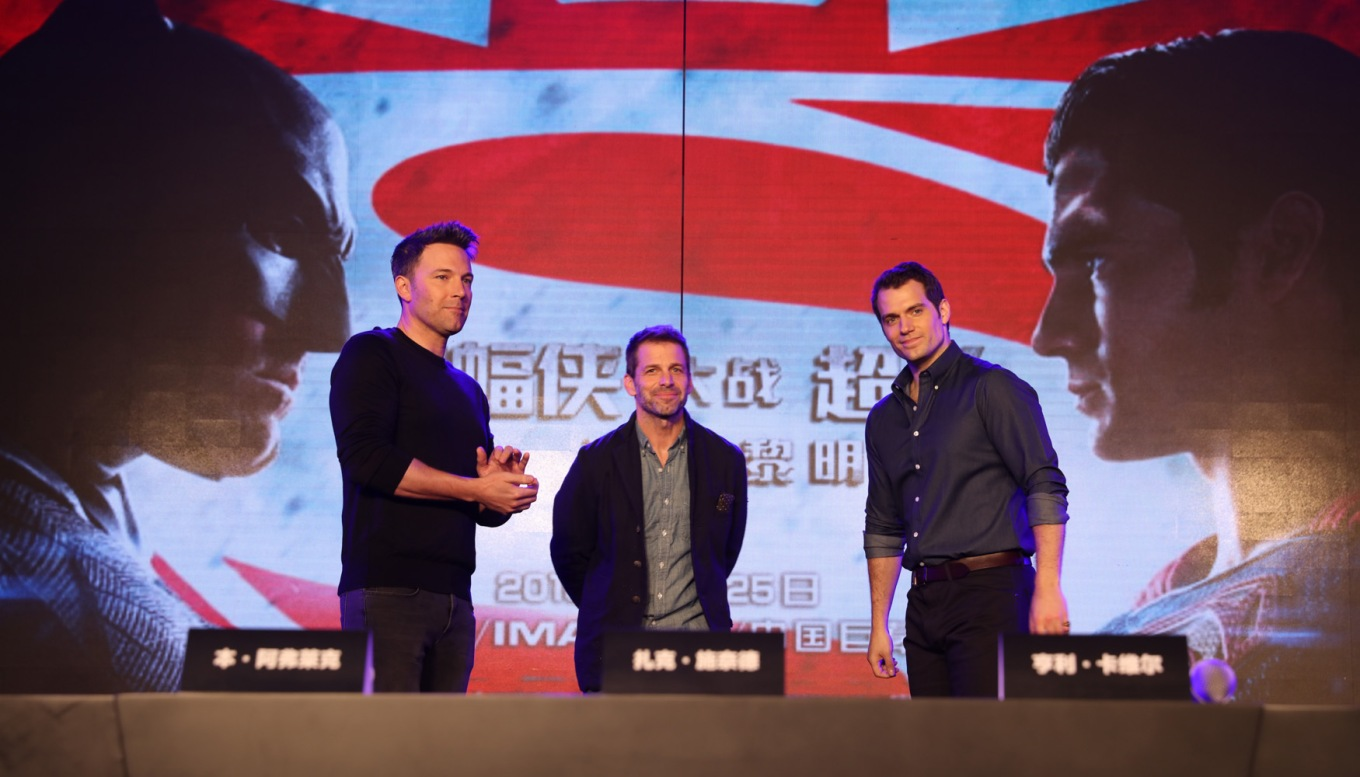 BVS - CHI Junket - Asian PC 3