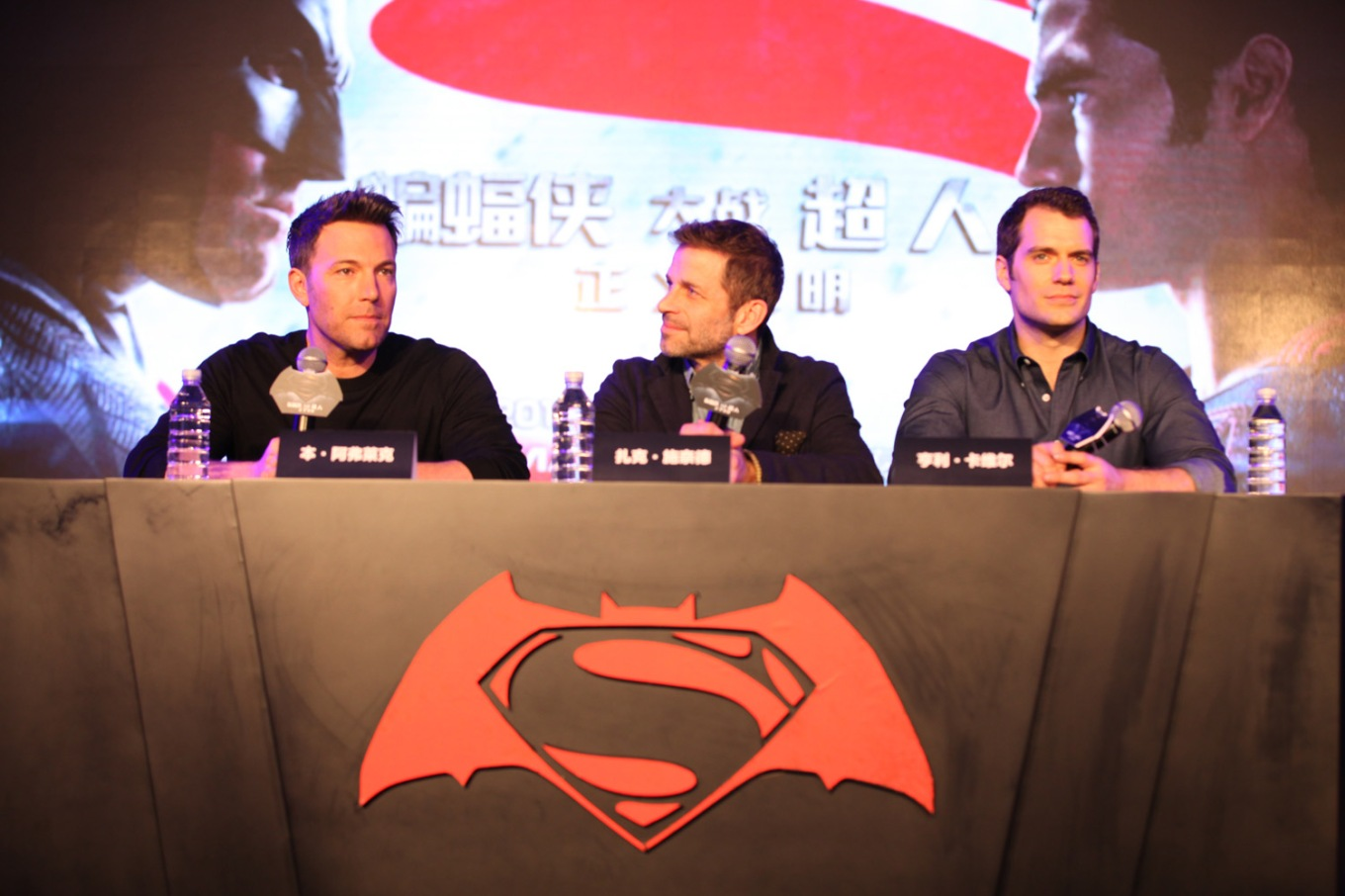 BVS - CHI Junket - Asian PC 6