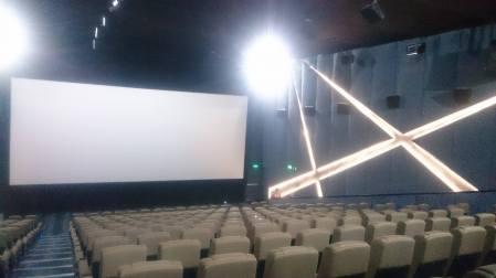 Uptown Cinema 05