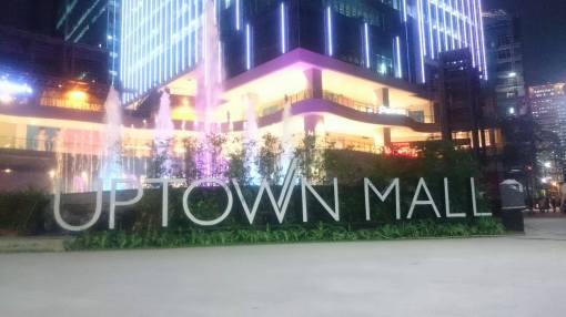 Uptown Cinema 08