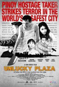 20 Unlucky Plaza