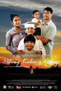 Poster Pitong Kabang Palay