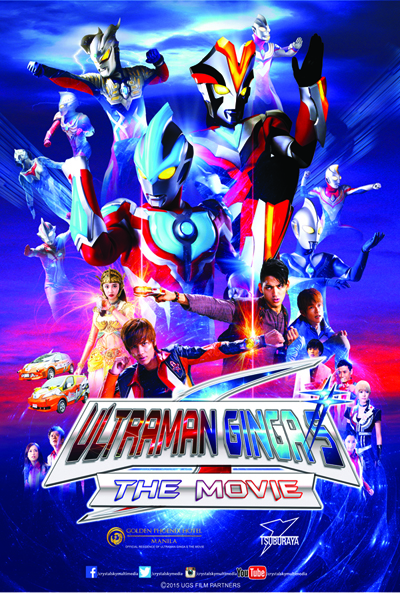 ULTRAMAN GINGA S THE MOVIE poster