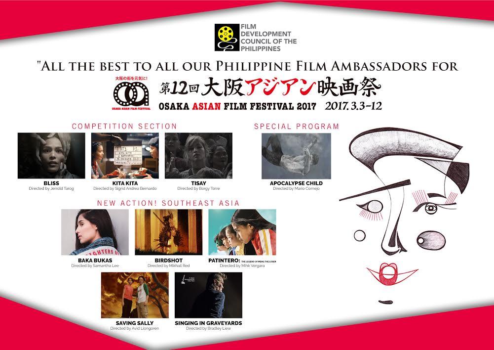 osaka-asia-film-festival-poster