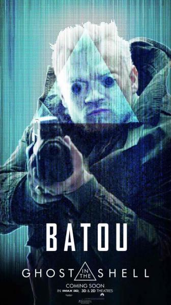 GITS-Batou