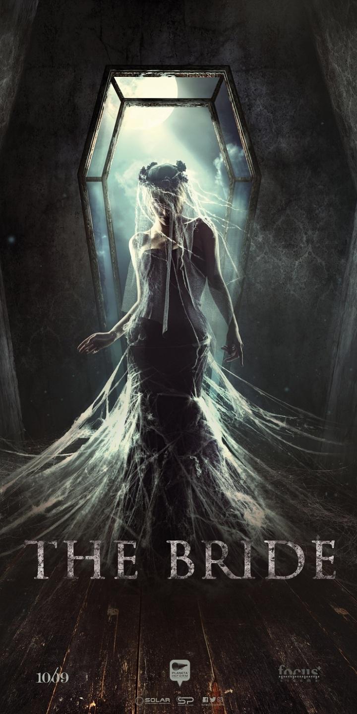 The Bride (vertical)