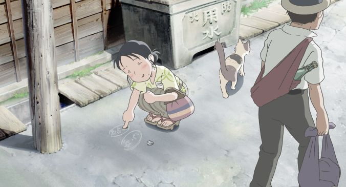 In This Corner of the World (1)