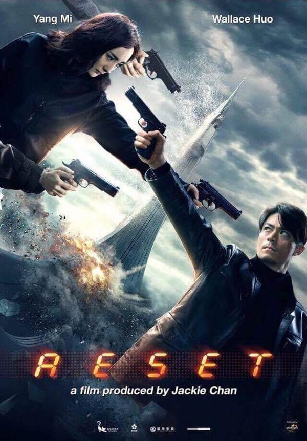 Reset Poster