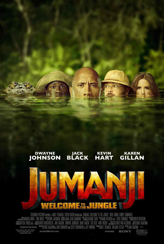 JUM-Poster2