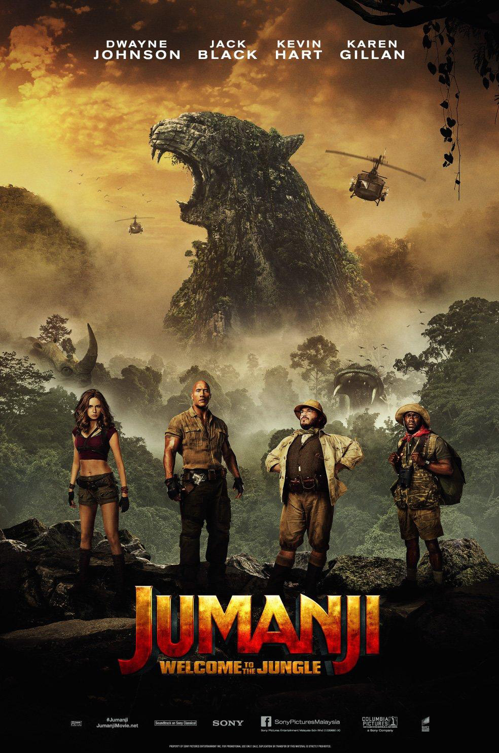 JUM-Poster3