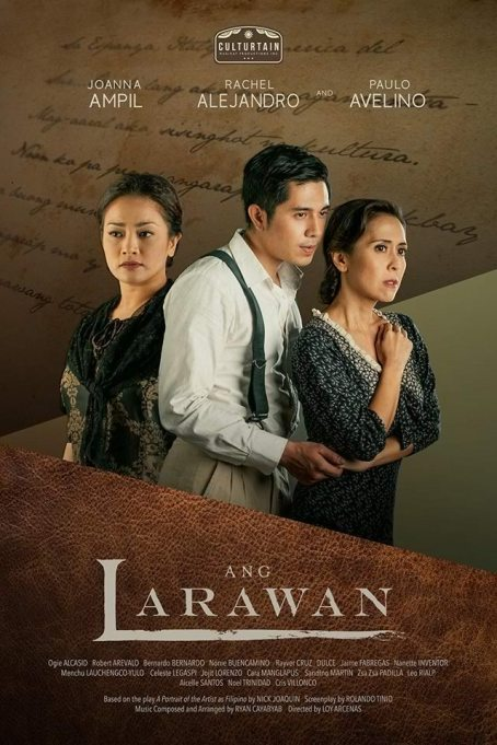 25 Ang Larawan