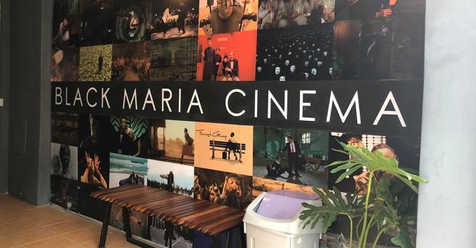 Black Maria Cinema 02