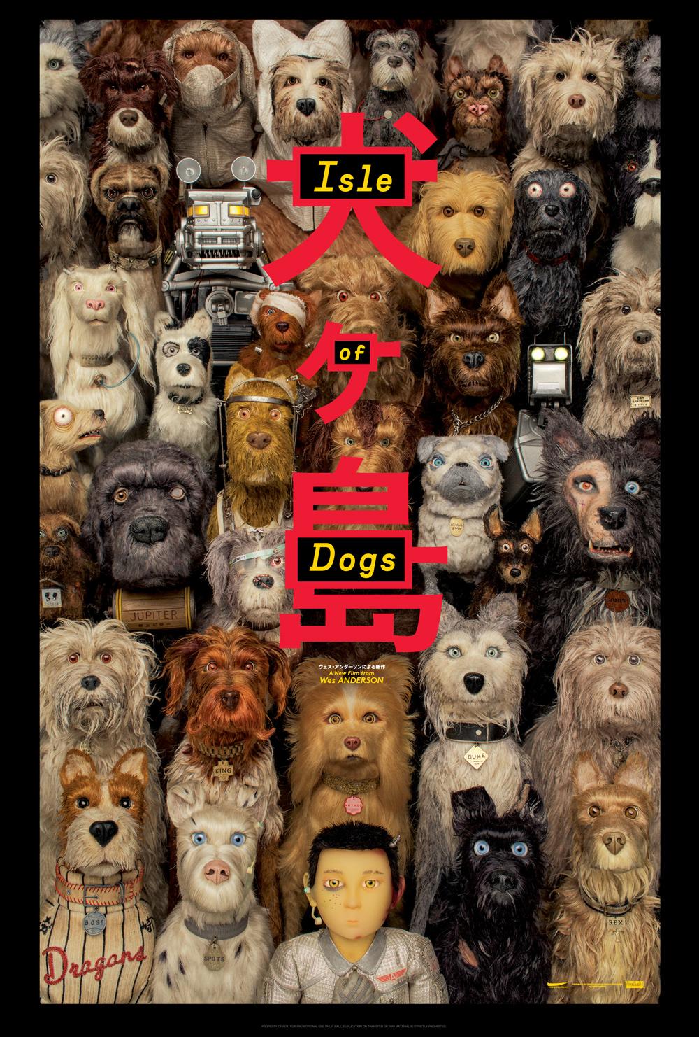 ISLE_OF_DOGS_CAMP-B_1SHT