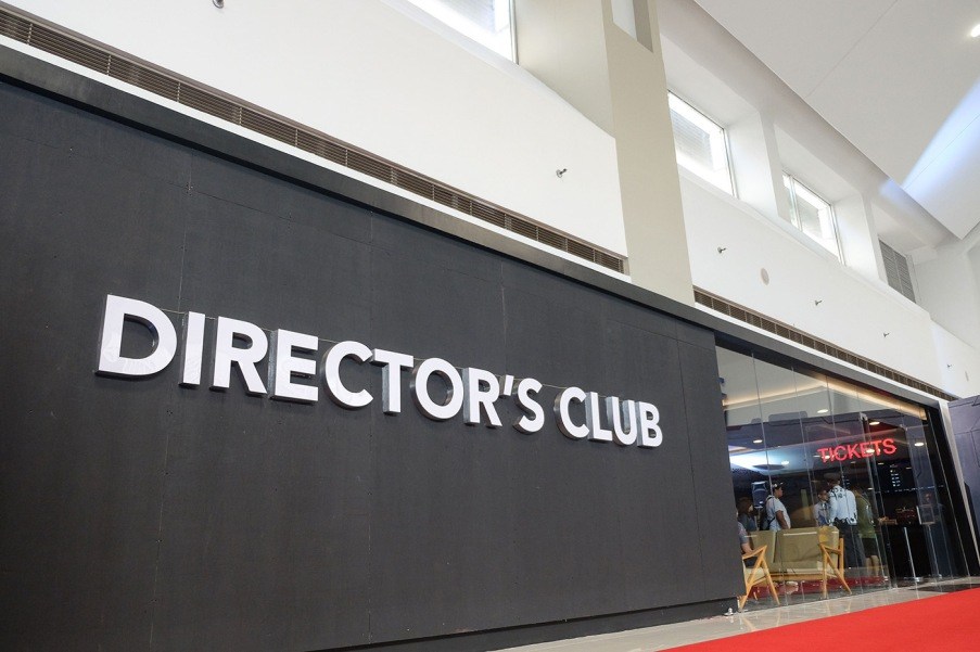 Director's Club by SM Cinema at SM Southmall