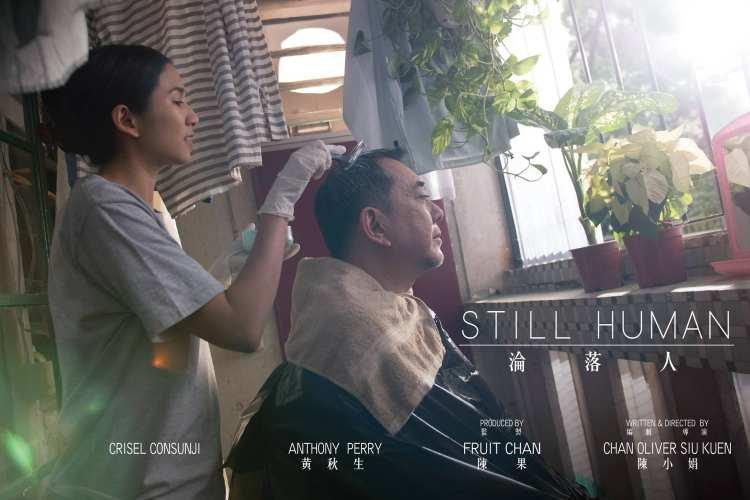 Still Human (3)