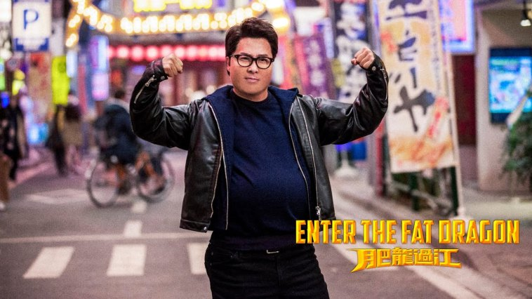 Enter the Fat Dragon 01