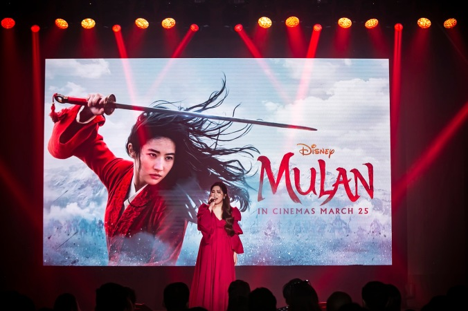 Moira for Mulan (2)